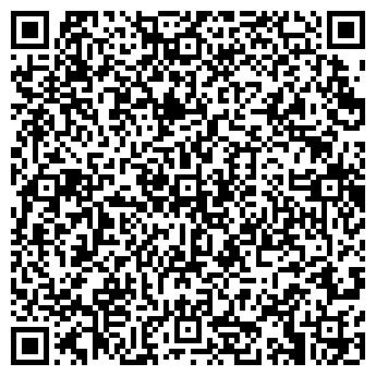 QR-код с контактной информацией организации ХОСТ, НПФ, ООО