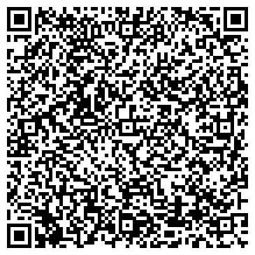 QR-код с контактной информацией организации КАПУСТЯНСКИЙ ГРАНИТ, ЗАО