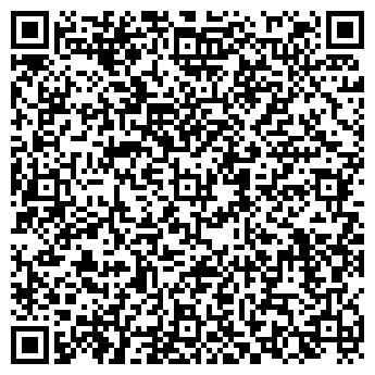 QR-код с контактной информацией организации КИРОВОГРАДДОРСЕРВИС