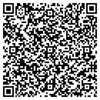 QR-код с контактной информацией организации СВИТОЧ, СООО