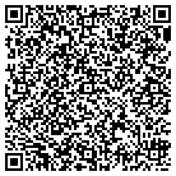 QR-код с контактной информацией организации ПАЛЯНИЦА, ОАО