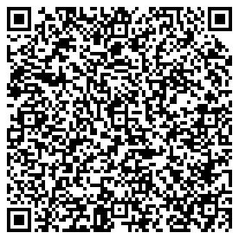 QR-код с контактной информацией организации СТАНО-К-2004, ООО