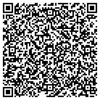 QR-код с контактной информацией организации ЯСТРУБЕЦКАЯ О.П., ЧП