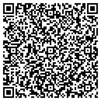 QR-код с контактной информацией организации ЭЛГРАН, ЗАО