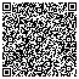 QR-код с контактной информацией организации ТАЙПАН