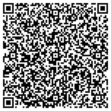 QR-код с контактной информацией организации ВЫСОКОБАЙРАЦКОЕ, ФЕРМЕРСКОЕ ХОЗЯЙСТВО