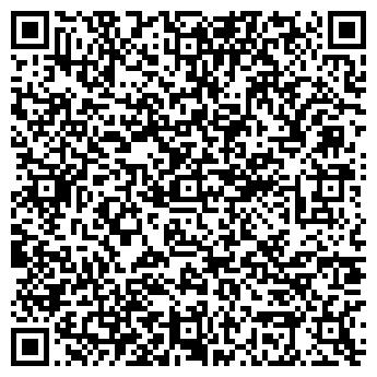 QR-код с контактной информацией организации РЕМПРОДСЕРВИС, ОАО