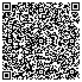 QR-код с контактной информацией организации ИМПЭКСМАШ, ЧП