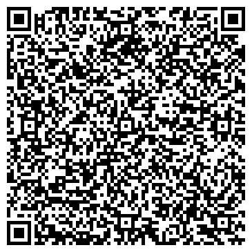 QR-код с контактной информацией организации ДИВАН-ДИВАНЫЧ, МЕБЕЛЬНЫЙ САЛОН