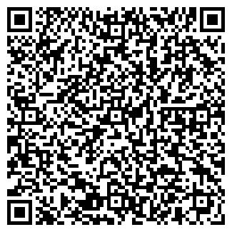 QR-код с контактной информацией организации ГЕРМЕТИК, ЗАО