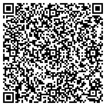 QR-код с контактной информацией организации САБИНА, ЗАО