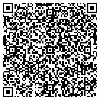 QR-код с контактной информацией организации ХОЗТОРГ-ЦЕНТР, ООО