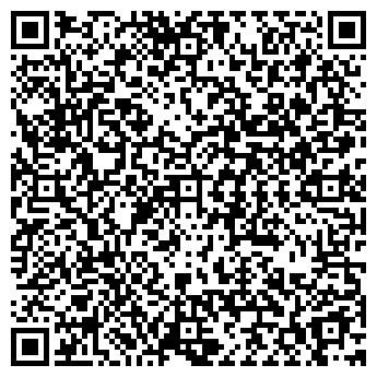 QR-код с контактной информацией организации ДЕКОДОМ, ООО