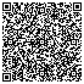 QR-код с контактной информацией организации РИАЛ КОМ