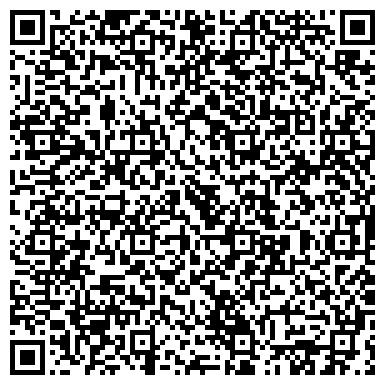 QR-код с контактной информацией организации РОС АГРО, СЕЛЬСКОХОЗЯЙСТВЕННОЕ ПП, ЗАО