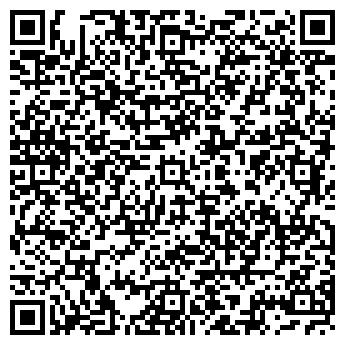 QR-код с контактной информацией организации БРАЙКО В.Н., СПД ФЛ
