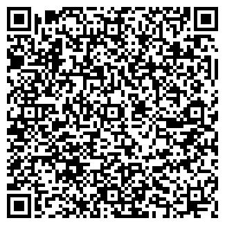 QR-код с контактной информацией организации ПТУ 220