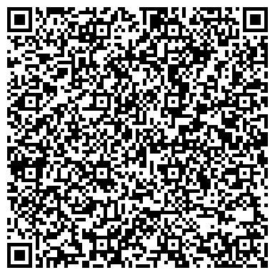 QR-код с контактной информацией организации КОЛОС, СТАДИОН, КООПЕРАТИВНОЕ СПОРТИВНОЕ ОБЩЕСТВО