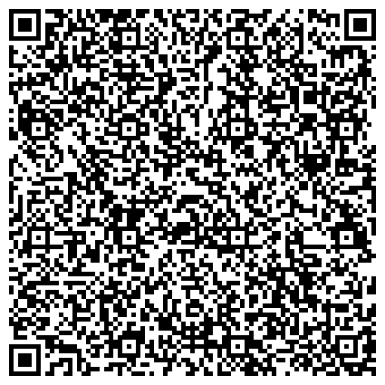 QR-код с контактной информацией организации ОПЫТНО-ЭКСПЕРИМЕНТАЛЬНЫЙ ЗАВОД, ДЧП ОАО КОЛОМЫЙСКИЙ ЗАВОД СЕЛЬСКОХОЗЯЙСТВЕННЫХ МАШИН