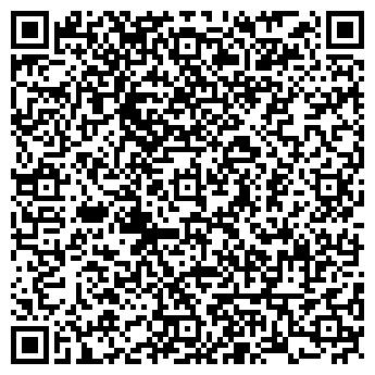 QR-код с контактной информацией организации ЛЕОМИ-ОРИГИНАЛ, ООО