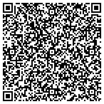 QR-код с контактной информацией организации АЛЬЯНС, ПРОИЗВОДСТВЕННО-КОММЕРЧЕСКОЕ ЧП