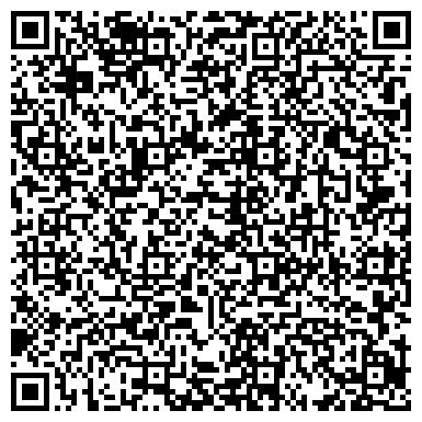 QR-код с контактной информацией организации ФЕРРОТРАНС, ПОЛИГРАФИЧЕСКИЙ ЦЕНТР, ДЧП ОАО ПОЛТАВСКИЙ ГОК