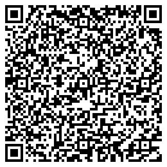 QR-код с контактной информацией организации ЭЛЕМАШ, МП
