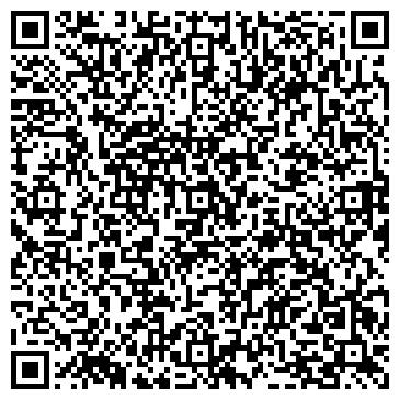 QR-код с контактной информацией организации КОМСОМОЛЬСКАЯ НОТАРИАЛЬНАЯ КОНТОРА, ГП