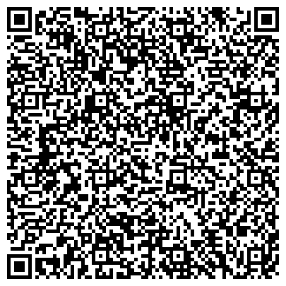 QR-код с контактной информацией организации ВОДОПРОВОДНО-КАНАЛИЗАЦИОННОГО ХОЗЯЙСТВА, ПРОИЗВОДСТВЕННОЕ УПРАВЛЕНИЕ, ГП