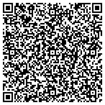 QR-код с контактной информацией организации НАЛОГОВАЯ ИНСПЕКЦИЯ, КОМСОМОЛЬСКОЕ ОТДЕЛЕНИЕ