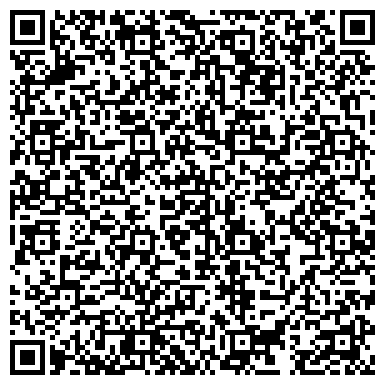 QR-код с контактной информацией организации ПРОМСТРОЙКОНСТРУКЦИЯ, ОАО (ВРЕМЕННО НЕ РАБОТАЕТ)