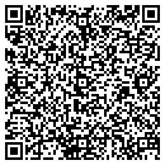 QR-код с контактной информацией организации СИЗОН