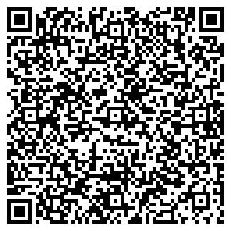 QR-код с контактной информацией организации ИНТЕРС, ЗАО