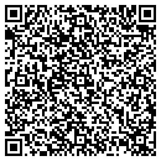 QR-код с контактной информацией организации ОАС, ПКФ, ЧП