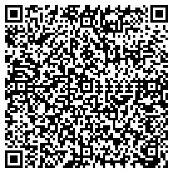 QR-код с контактной информацией организации ЭДВАЙС-ТРЕЙД, ООО