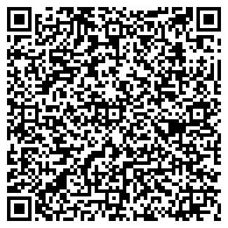 QR-код с контактной информацией организации ГО и ЧС