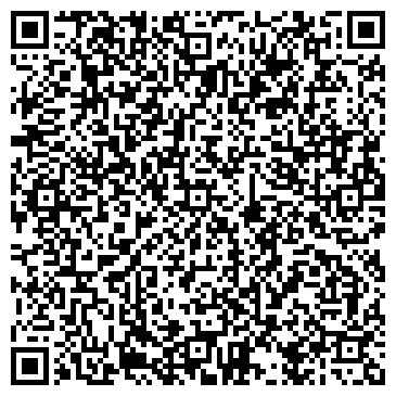 QR-код с контактной информацией организации КОРОПСКИЙ ХЛЕБОЗАВОД РАЙПОТРЕБСОЮЗА
