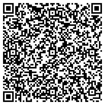 QR-код с контактной информацией организации ПРОУН, КОРПОРАЦИЯ