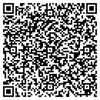QR-код с контактной информацией организации ТРУБОСТАЛЬ