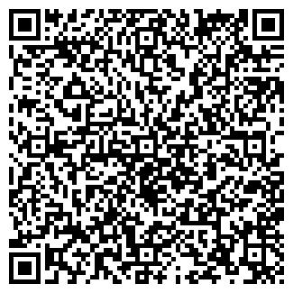 QR-код с контактной информацией организации РАЙГРАВТ