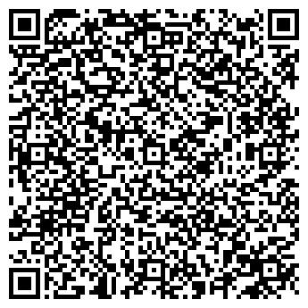 QR-код с контактной информацией организации СТРОИТЕЛЬ, ЧФ