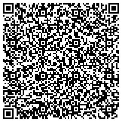 QR-код с контактной информацией организации ДАНА, КОРСУНЬ-ШЕВЧЕНКОВСКИЙ МАШИНОСТРОИТЕЛЬНЫЙ ЗАВОД, ОАО
