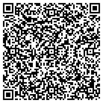 QR-код с контактной информацией организации ИВА, ООО