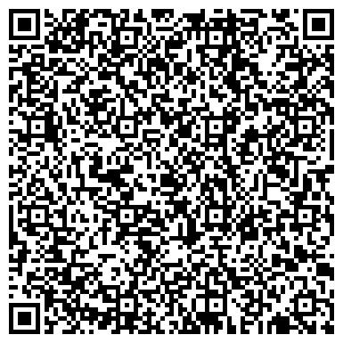 QR-код с контактной информацией организации КОРСУНЬ-ШЕВЧЕНКОВСКОЕ ЛЕСНОЕ ХОЗЯЙСТВО, ГП