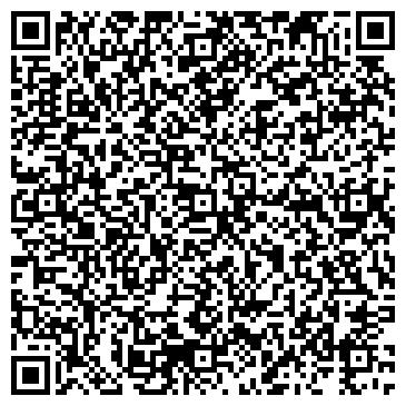 QR-код с контактной информацией организации КОРЮКОВСКАЯ ФАБРИКА ТЕХНИЧЕСКИХ БУМАГ