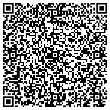 QR-код с контактной информацией организации ХАМЕЛЕОН, РЕКЛАМНОЕ АГЕНТСТВО