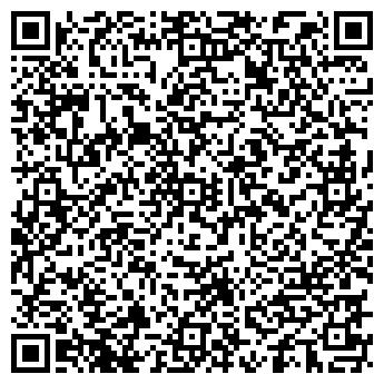 QR-код с контактной информацией организации БАЗИС-ПРОГРАММ