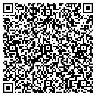 QR-код с контактной информацией организации НПП ТЕСТ