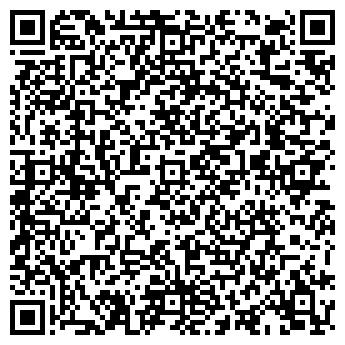 QR-код с контактной информацией организации ООО ЭККОН-СТИЛЛ