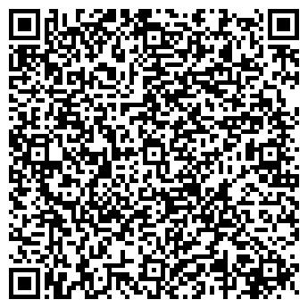 QR-код с контактной информацией организации UATRANSLATION